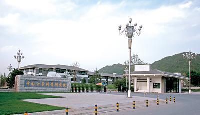 国内首台大型衡器自动加载温湿度试验装置研制成功