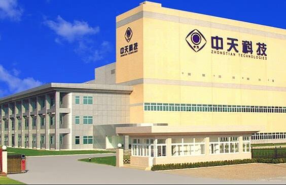 我公司与江苏中天科技合作的地磅顺利安装
