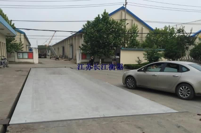 扬州粮食储备新添长江衡器地磅