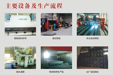 长江衡器主要设备及生产流程