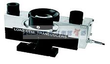 江苏长江衡器高精度称重传感器(QS-D)