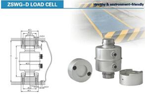 江苏长江衡器-柱式称重传感器ZSWG-D